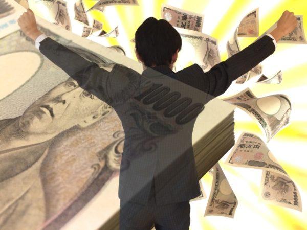 お金を借りることができた男性画像
